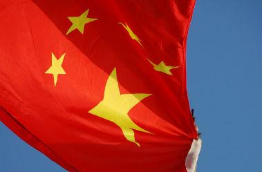 china-bandeira-0