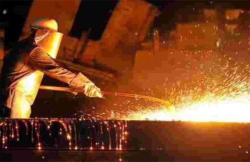 siderurgiaemetalurgia