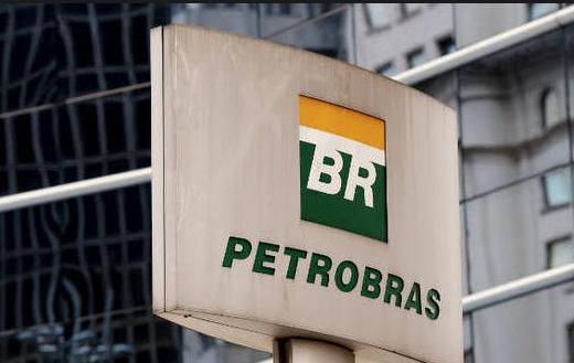 PetrobrasMaromba