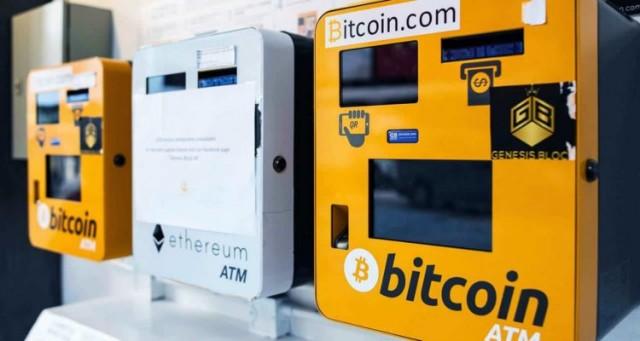 bitcoin-atm-toronto-e1530622965688